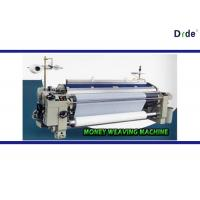 Wholesale 110 Inch 280CM Water Jet Loom Machine Single Pump Plain Tappet Shedding from china suppliers