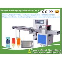 Wholesale Automatic Egg Roll Pillow Packing Machine with Stainless Steel bestar packaging machine BST-250X from china suppliers