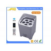 Wholesale DMX Flat Wireless LED Par Cans Light RGBW 4 In1 With Remote Control from china suppliers