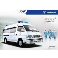 Wholesale ambulance van from china suppliers