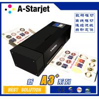 Wholesale High Efficiency Sticker Printer Cutter Machine , Auto Sheet Fed from china suppliers