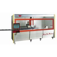 Buy cheap CNC Auto-feeding Drilling, Milling and Cutting Machine(KSXJ-1533) from wholesalers