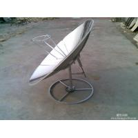 Wholesale Dia 1.5m Portable Solar Cooker With Factory Price/Parabolic Solar Cooker from china suppliers