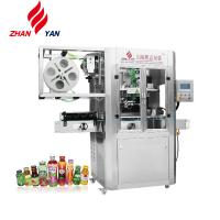 Wholesale 700KG Automatic Bottle Labeling Machine , Round Label Applicator Machine from china suppliers