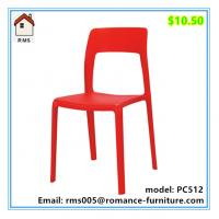 Plastic Dining Chair Plastic Chair Manufacturer Kindergarten Furniture Plastic Chair Pc512 Of