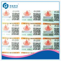 Wholesale Adhesive  Paper Label With QR Code Stickers For Medicine / Shampoo At the Pharmacy from china suppliers
