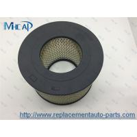 Wholesale High Performance Air Filters For Cars , 17801-61030 Car Interior Air Filter from china suppliers