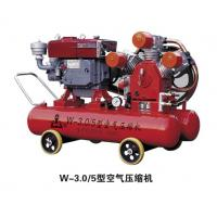 Wholesale Zhejiang Kaishan Group Portable Diesel Driven Piston Air Compressor for Mining from china suppliers