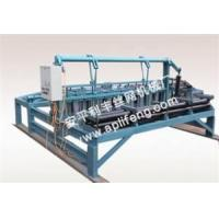 Wholesale Hydraulic mining mesh knitting machine from china suppliers