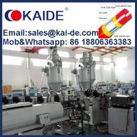Wholesale China Weifang Kaide Ultrasonic Overlap Welding PPR-AL-PPR/PEX-AL-PEX Tube Making Machine/Extrusion Line from china suppliers