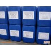 Wholesale ALDEHYDE C-14 from china suppliers