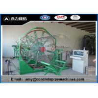 Wholesale Stainless Steel Cage Making Machine For Reinforced Concrete Drainage Pipes from china suppliers