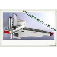 Wholesale China Manipulator purchasers / Robot traders / Plastic Injection Machine transfer arms from china suppliers