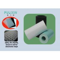 Wholesale Anti Static Plastic Sheet Thermoforming Plastic Rolls Of High Strength , Heat Resistant from china suppliers