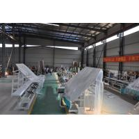 Wholesale Automatic Aluminum Edge Bending Machine , Frame Bending Machine ±0.5mm from china suppliers