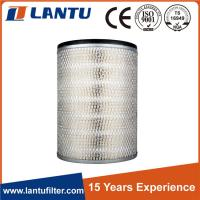 Wholesale LANTU High Quality Nissan air filter 16546-96016 C24719 CA523 E570L FA3643 A-2210 on sale from china suppliers