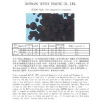 Quality High iron magnesite standard for sale