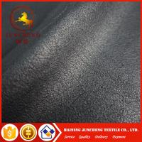 Wholesale polyester suede fabric with TC backing for sofa furniture/suede fabric from china suppliers