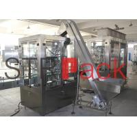 Wholesale Stainless steel beer jar capping machiney for figure containers with safety door from china suppliers