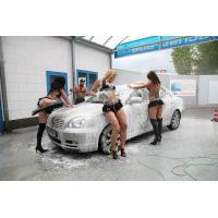 Wholesale Service segmentation for car wash industry from china suppliers