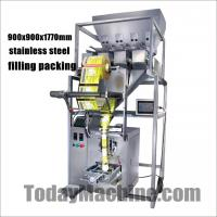 Wholesale puffed food Automatic solid material weighing/filling/sealing machine from china suppliers