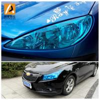Wholesale Best selling colored self-adhesive car lamp film blue headlight film from china suppliers