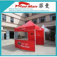 Quality White Coated Folding Outdoor Gazebo Tent Canopy With 3 Sidewall for sale