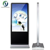 Wholesale floor stand kiosk full hd  lcd panel , Floor Standing LCD Advertising Player from china suppliers