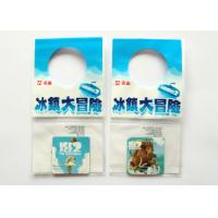 Wholesale Novelty CoolCustomized Magnetic Promotional Items with EVA, Cardboard Rubber Magnet, Iron from china suppliers