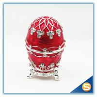 Wholesale Royal Blue Russian Egg Trinket Box, Bleu Blue Inspired Russian Egg on sale from china suppliers