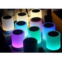 Buy cheap Sound Home LED Lighting Fixtures Adjustable Multicolor Light from wholesalers