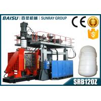 Wholesale Heavy Duty Farm Water Tank Blow Moulding Machine 2200 KN Clamping Force SRB120Z from china suppliers