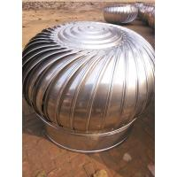 Quality No Power Wind Roof Turbine Ventilators for sale