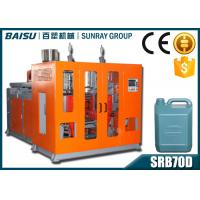 Wholesale High Performance PVC Jerry Can Blow Molding Machine 30.5KW Power SRB70D-1 from china suppliers
