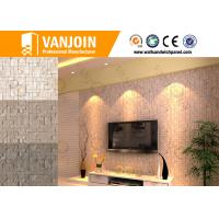 Wholesale Fire Rated Eco - friendly decorative wall tiles Roman Culture Stone from china suppliers