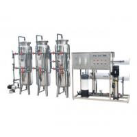 Wholesale 5T/H Purified Water Equipments from china suppliers