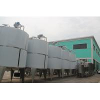 Wholesale Large CIP Cleaning Systems Stainless Steel Water Tank with PLC Control System from china suppliers