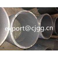 "Wholesale 1.9"" - 20"" API Coupling Steel Pipe Casing Oilfield OCTG With EUE NUE Therad from china suppliers"