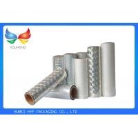 Wholesale Moisture Proof Holographic Thermal Lamination Film Rolls For Flexible Packaging Products from china suppliers