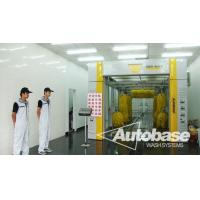 Wholesale Baishilong become attached to Tepo-auto car wash perfectly from china suppliers