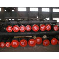 Wholesale 42CrMoS4 709M40 655M13 Forged Steel Bars For Petrochemical , Oil Gas from china suppliers