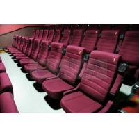 Wholesale Fashionable 3D 4D 5D theatre seats furniture with Leg tickle / Push Back / Water spray to face from china suppliers