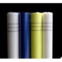 Wholesale Fiberglass Mesh 4*4mm, 4*5mm, 5*5mm from china suppliers