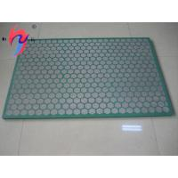 Buy cheap FSI 5000 Steel Frame Shale Shaker Mesh Screen For Drilling Fluids Solids Control from wholesalers