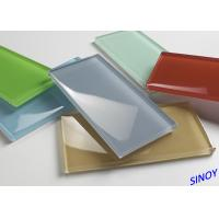 Buy cheap Home Interior Back Painted Glass ,  custom made Fitness Room Mirrors from wholesalers