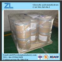 Wholesale CAS NO.:563-96-2,Glyoxylic acid monohydrate 98% content from china suppliers