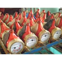 Wholesale High Sensitivity Woltman Mid Semi Dry Multi Jet Water Meter Smart B Accuracy from china suppliers