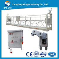 Wholesale counter weight suspended platform/ window cleaning cradle / suspended scaffolding from china suppliers