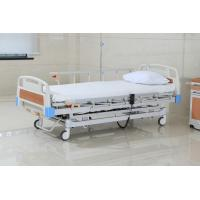 Wholesale Automatic Multi-Function  Electric Hospital Bed For Disabled from china suppliers