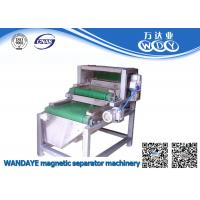 Wholesale High Intensity Permanent Double Layer Belt Conveyor Magnetic Separator 15000GS from china suppliers